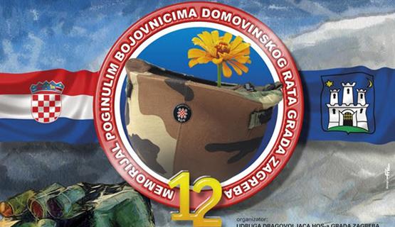 12 memorijal plakat