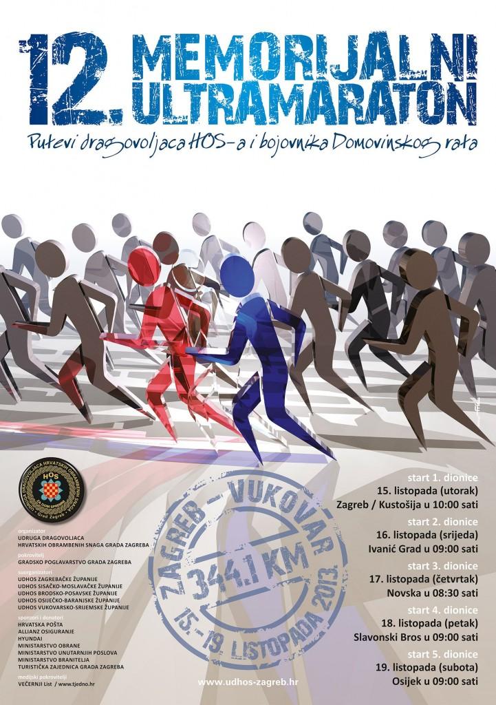 12 ultramaraton plakat