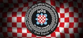 UDHOS ZAGREB