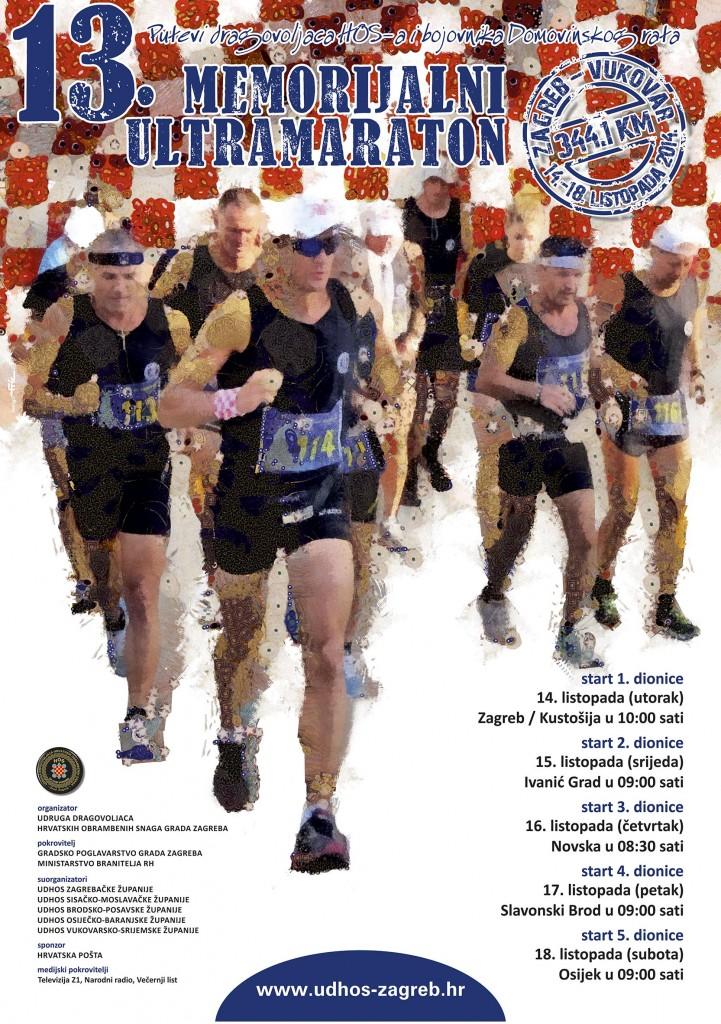 13 ultramaraton plakat