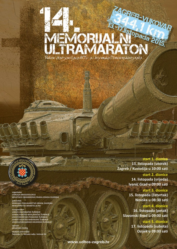 14 memorijalni ultramaraton plakat